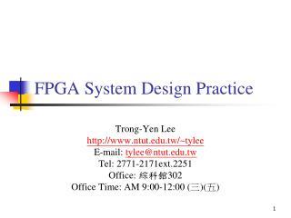 FPGA System Design Practice