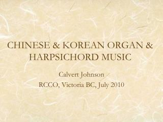 CHINESE & KOREAN ORGAN & HARPSICHORD MUSIC