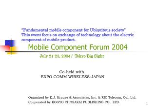 Mobile Component Forum 2004