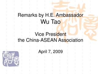 Remarks by H.E. Ambassador Wu Tao Vice President  the China-ASEAN Association April 7, 2009