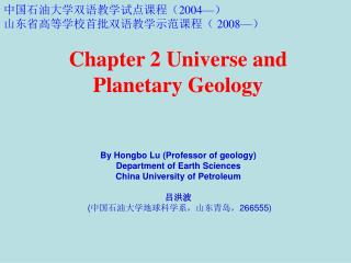 Chapter 2 Universe and Planetary Geology