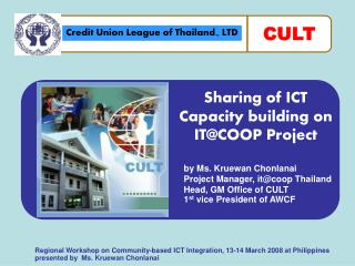 Sharing of ICT Capacity building on IT@COOP Project