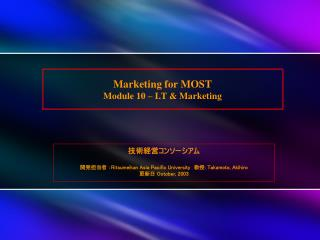 Marketing for MOST Module 10 – I.T & Marketing