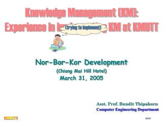 Knowledge Management (KM):  Experience in implementing KM at KMUTT
