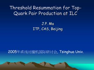 Threshold Resummation for Top-Quark Pair Production at ILC