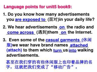 Do you know how many advertisements you _____________ ( 面对 )in your daily life?