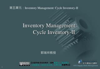 Inventory Management:  Cycle Inventory-II