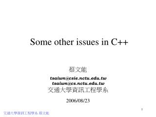 Some other issues in C++
