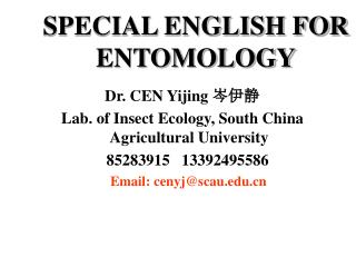 SPECIAL ENGLISH FOR ENTOMOLOGY