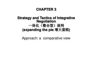 CHAPTER 3 Strategy and Tactics of Integrative Negotiation  一体化(整合型)谈判 (expanding the pie  增大蛋糕 )