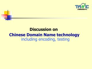Discussion on Chinese Domain Name technology including encoding, testing