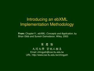 Introducing an ebXML  Implementation Methodology