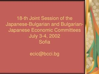 Welcome to Bulgarian Japanese Forum