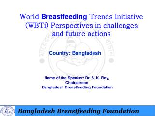 Bangladesh Breastfeeding Foundation