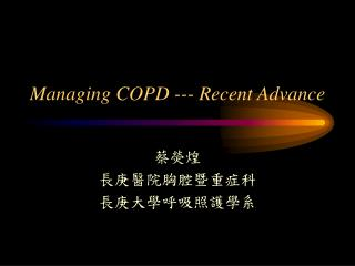 Managing COPD --- Recent Advance
