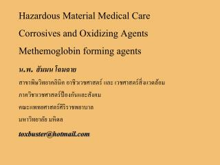 Hazardous Material Medical Care Corrosives and Oxidizing Agents Methemoglobin forming agents