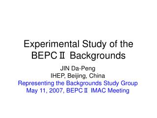 Experimental Study of the BEPCⅡ Backgrounds