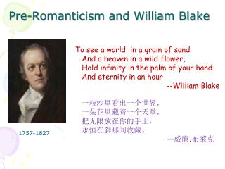 Pre-Romanticism and William Blake