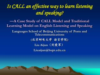 Is CALL an effective way to learn listening and speaking?