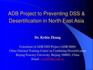 ADB Project to Preventing DSS & Desertification in North East Asia