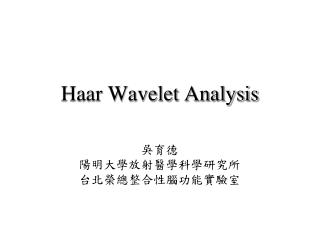 Haar Wavelet Analysis