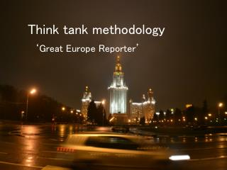 Think tank methodology