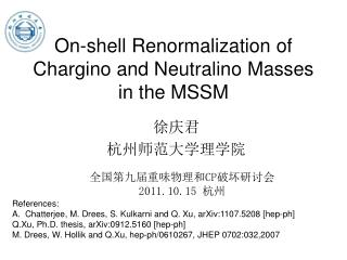 On-shell Renormalization of Chargino and Neutralino Masses in the MSSM