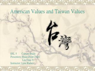 American Values and Taiwan Values
