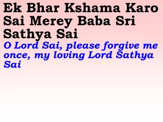 Shirdi Ke Sai Teri Dwaraka Mai Let me remember You Sai, as Lord of Dwaraka temple in Shirdi