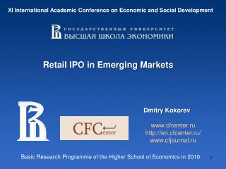 Retail IPO in Emerging Markets