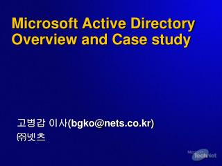 Microsoft Active Directory Overview and Case study