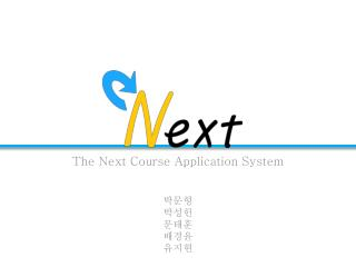 The Next Course Application System