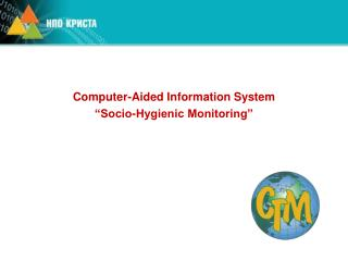 "Computer-Aided Information System ""Socio-Hygienic Monitoring"""