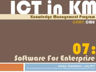 Software For Enterprise