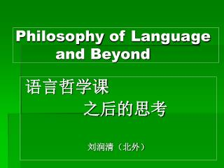 Philosophy of Language         and Beyond