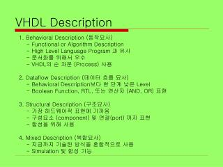 VHDL Description