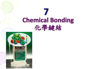 Chemical Bonding 化學鍵結