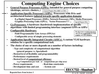 Computing Engine Choices