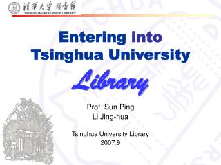 Entering  into Tsinghua University  Library