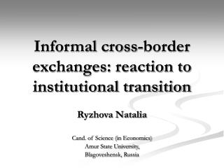 Informal cross-border exchanges: reaction to institutional transition