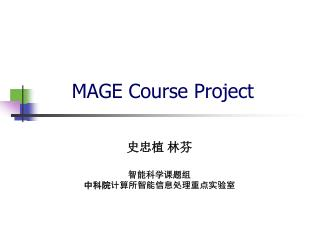MAGE Course Project