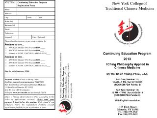 New York College of Traditional Chinese Medicine Continuing Education Program