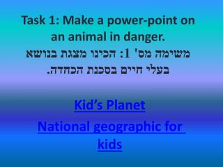 Kid's Planet National geographic for kids