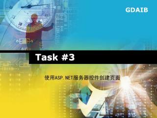 Task #3