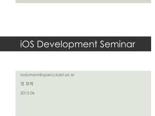 iOS  Development Seminar