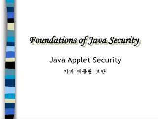 Java Applet Security