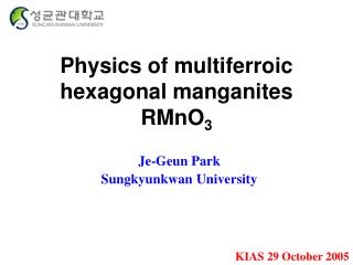 Physics of multiferroic hexagonal manganites RMnO 3