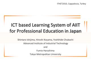 ICT based Learning System of AIIT for Professional Education in Japan