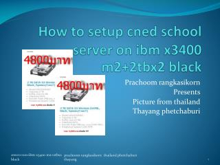 How to setup  cned  school server on  ibm  x3400 m2+2tbx2 black