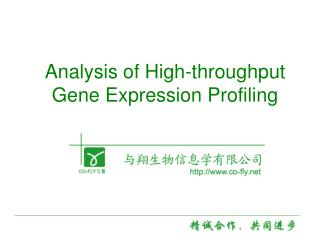 Analysis of High-throughput Gene Expression Profiling